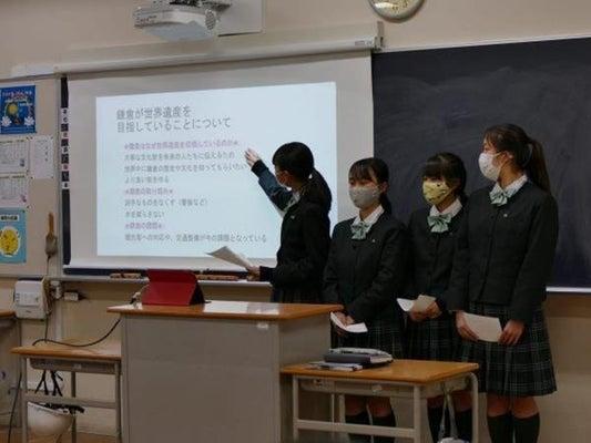 サイト ポータル 鎌倉 大学 女子