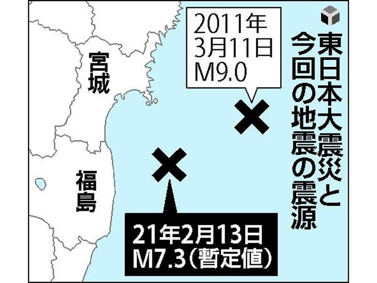 震度 埼玉 3.11