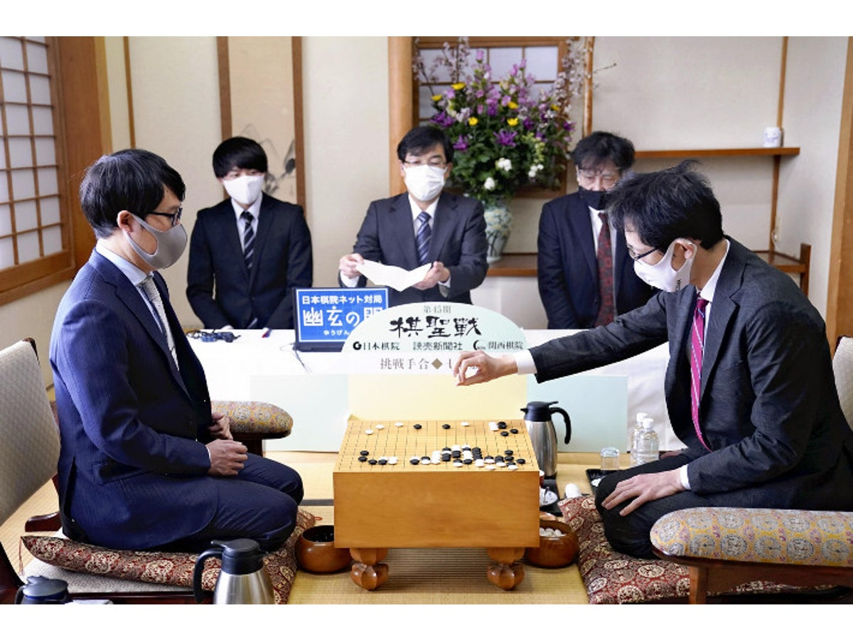 44 期 棋聖 戦 囲碁 棋聖 (囲碁)