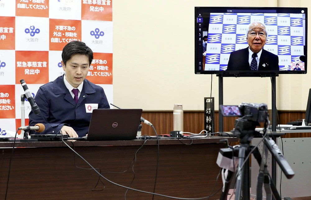 緊急 事態 解除 兵庫 県 宣言 兵庫県 緊急事態宣言の再延長