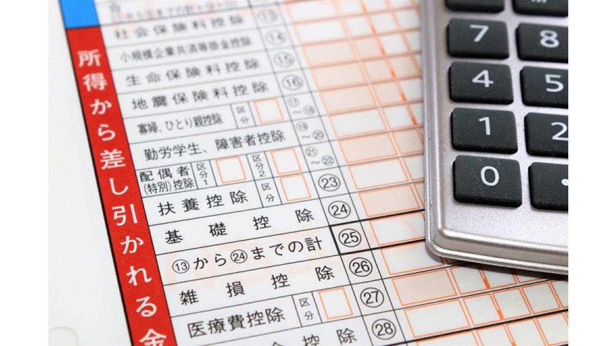 局 熊本 恐喝 国税