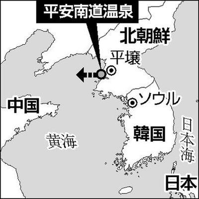 北、21日に「短距離ミサイル」発射…米「対話の扉を閉ざすものでない ...