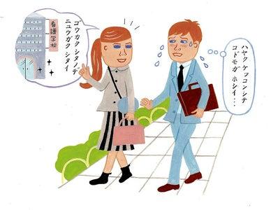 発言小町@新聞 : まとめ読み : ニュース : 読売新聞オンライン