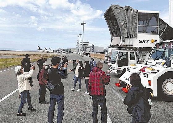 空港 コロナ 神戸 神戸空港、4月8日から展望デッキを閉鎖 コロナウイルス感染拡大防止で