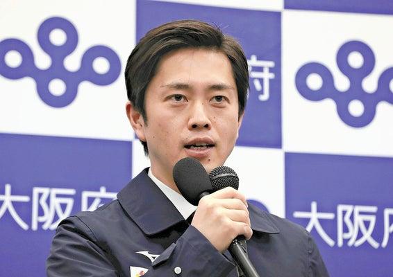 大阪 吉村 知事 の 経歴