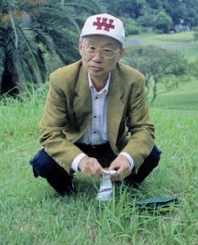 コロナ 大村 教授 「イベルメクチン」発見者・大村智博士が訴える「特例承認すべき」 国内でも服用患者は「あっという間に治った」
