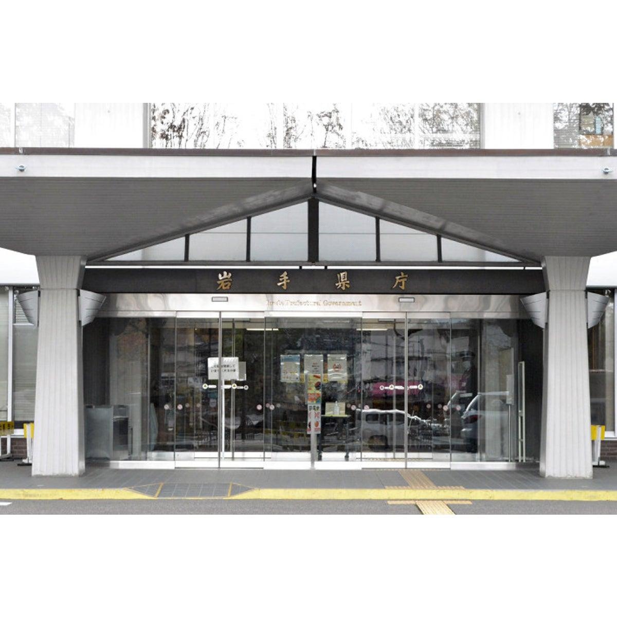 京都 市 コロナ 保育園 どこ