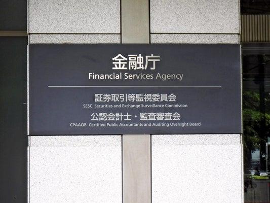 中京 銀行