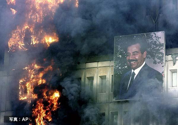 イラク 戦争
